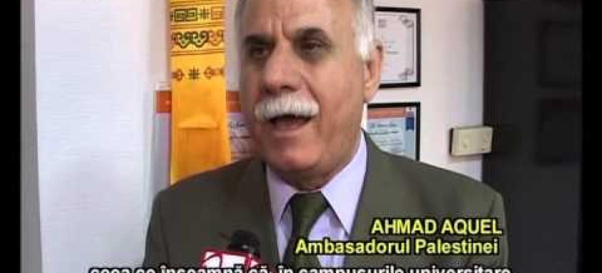 Protocol Româno-Panarab la USH