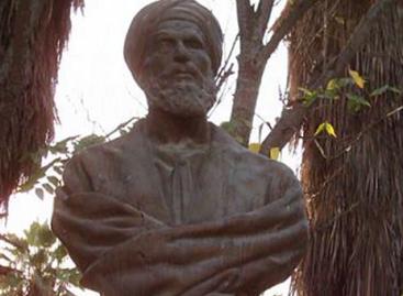 Abul ʿAla Al-Maʿarri