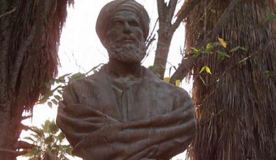 Abul Ala Al-Ma arri