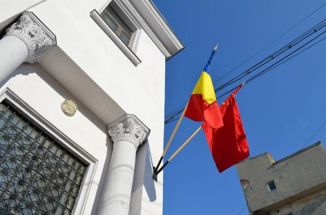 Meeting between CCERPA and Confucius Institute in Bucharest