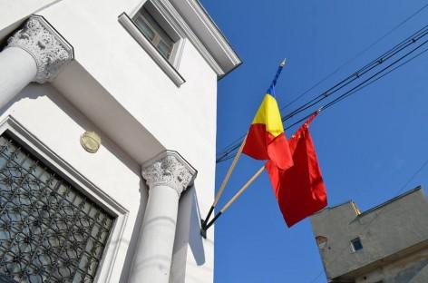 Entrevue CCERPA avec l'Institut Confucius de Bucarest