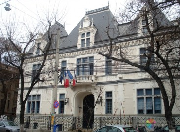 Meeting between CCERPA and the French Institute in Bucharest