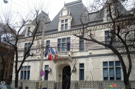 Întrevedere CCERPA și Institutul Francez din București
