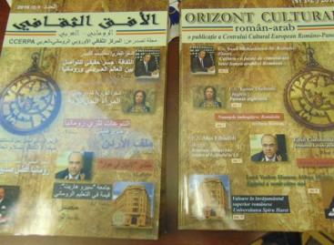 Ceremonia de lansare a primei revistei bilingve Orizont Cultural Roman Arab