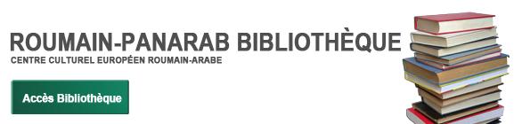 bannerbibliotecaromanoaraba-fr