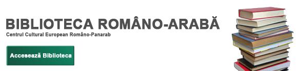 bannerbibliotecaromanoaraba-ro
