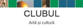 clubul de arta si cultura