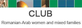 clubul fem romarabe-en