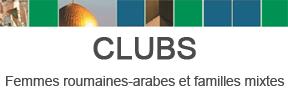 clubul fem romarabe-fr