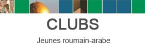 clubul tinerilor romano-arabi-fr