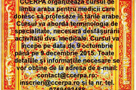 Curs limba arabă pentru medicii