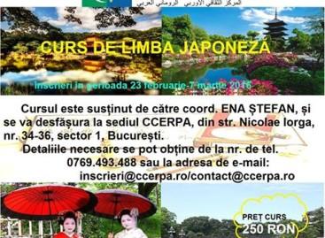 CURS LIMBA JAPONEZĂ