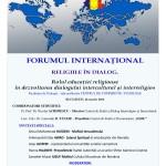 afis interreligios SALA STANILOAE-page-001 (2)